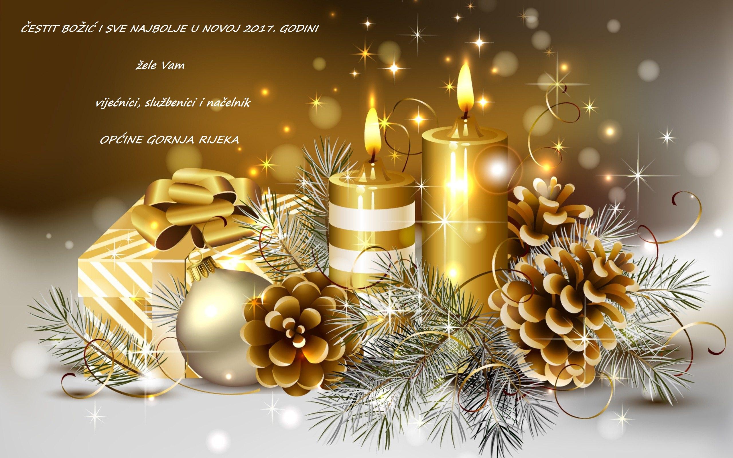 sretan bozic Sretan Božić te uspješnu, kreativnu i inovativnu 2017. godinu  sretan bozic